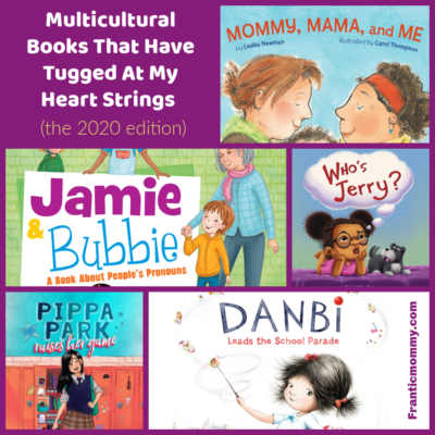Multicultural Books That Have Tugged At My Heart Strings  (the 2020 edition)